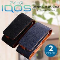 アイコス デニム デザイン ケース iQOS/iQOS 2.4 Plus 対応 リングホルダー付 ア...
