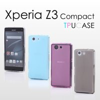 docomo ドコモ Xperia Z3 Compact ケース カバー コンパクト SO-02G ...