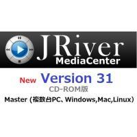 JRiver Media Center 23 Mster License  Windows 64bi...