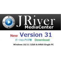 JRiver Media Center 25 Windows版 アップグレード ライセンス