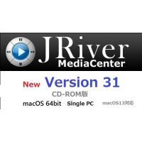 JRiver Media Center 22 License & Install Media...