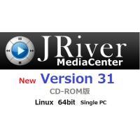 JRiver Media Center 22 License  ソフトウェア・メディアとライセンスコ...