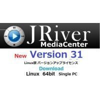 JRiver Media Centerを22にバージョンアップするライセンスです。   現在、ライセ...