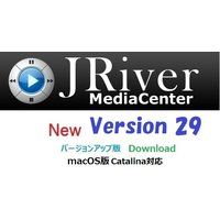 JRiver Media Center Mac版をVer23にバージョンアップするライセンスです。 ...