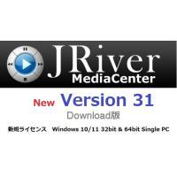 JRiver Media Center 23 License   このライセンスは、MC22の最終版...