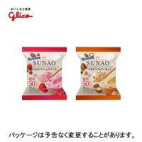 SUNAO アイスクリーム ストロベリー&ラズベリーとマカダミア&アーモンド(120ml×各6個)12個セット グリコ
