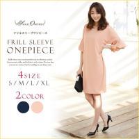 フリルスリーブワンピース  ■ カラー : ネイビー / ピンク ■ 平置サイズ(cm)  S :肩...
