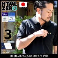 エイチティエムエル ゼロスリー HTML ZERO3 日本製 ポロシャツ 半袖 メンズ ワン スター(One Star S/S Polo トップス)