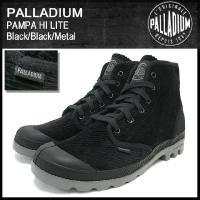 パラディウム PALLADIUM ブーツ パンパ ハイ ライト Black/Black/Metal ...