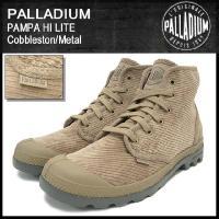 パラディウム PALLADIUM ブーツ パンパ ハイ ライト Cobbleston/Metal メ...