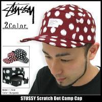 ステューシー STUSSY キャップ Scratch Dot Camp キャップ(stussy cap キャップ メンズ・男性用 帽子 132536)