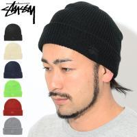 ステューシー ニット帽 STUSSY Basic FA18 Cuff(stussy beanie ビーニー 帽子 ニットキャップ メンズ・男性用 132889 USAモデル 正規)