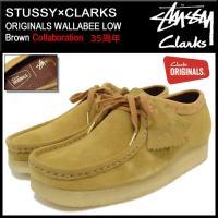 ご存知!ストリートの王者「STUSSY」と、英国発の老舗ブランド「CLARKS」との夢のコラボが実現...