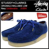 ストリートの王者「STUSSY」と、英国発の老舗ブランド「CLARKS」との夢のコラボが実現!  モ...