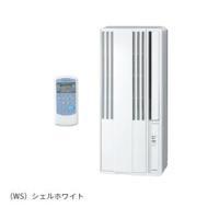 CORONA(コロナ) 窓用エアコン ウインドエアコン 冷房専用 CW-1618-WS 工事不要 送...
