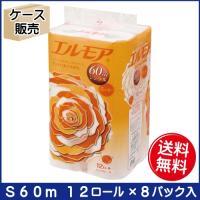 エルモア トイレットロール 12ロール ピンクシングル花の香り 8パック入 メーカー直販