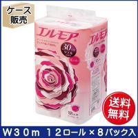 エルモア トイレットロール 12ロール ピンクダブル花の香り 8パック メーカー直販