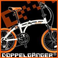 風格漂う圧倒的な野性のメカニズム。   多くの自転車がそうであるように「フレームにだけ」アルミを採用...