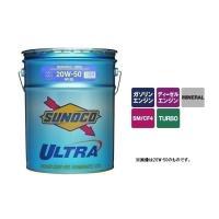 鉱物油 SUNOCO(スノコ)ULTRA(ウルトラ) 10W-40 20L API:SN CF-4 ...