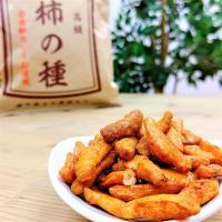 自由軒 名物カレー 柿の種 45g×5袋  名物カレー味 大阪 お土産 なんば 難波 関西 お菓子