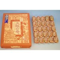 大阪の巻 25個入り バームクーヘン バニラクリーム 大阪 お土産 お菓子 個包装