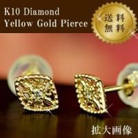透かし模様の美しい天然ダイヤモンドのプチピアスが入荷しました(^-^*)/今流行りの小さめタイプのひ...