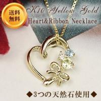 華奢なネックレスは今やオシャレ女子のアイコンですよね(^_-)-☆でもシンプルすぎるものも多く少し物...