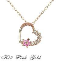 人気のお花とハートが贅沢にドッキング! ダブルモチーフが可愛いピンクサファイアとダイヤモンドのネック...