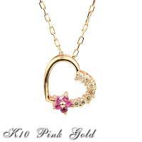 人気のお花とハートが贅沢にドッキング! ダブルモチーフが可愛いルビーとダイヤモンドのネックレスです。...