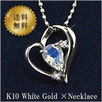 ブルームーンストーンとダイヤモンド2石をセットしたとっても可愛いネックレスです☆のハートモチーフに幻...