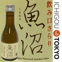 日本酒 純米 淡麗 魚沼 180ml
