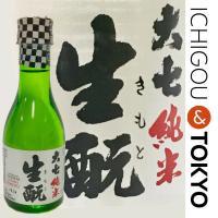 日本酒 純米 大七 生もと 180ml