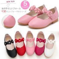 ■素 材:PU/ゴム底 ■カラー:ホワイト/ピンク/ローズレッド/レッド ■サイズ:13.5cm〜2...