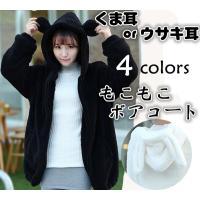 セット内容:コート1点 素材:綿など カラー:ブラック/コーヒー/ベージュ/ホワイト タイプ:ウサギ...