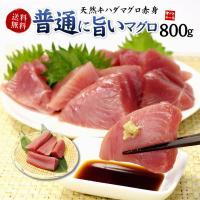 天然マグロ食べ放題!キハダマグロ赤身たっぷり1kg! もちもち、柔らか、筋の少ない食べやすいマグロ!...