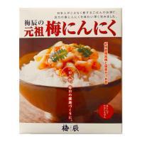 数多くある「梅にんにく」の中でも 「梅辰 株式会社」の梅にんにくは、 味、香り、コクの三拍子が揃って...