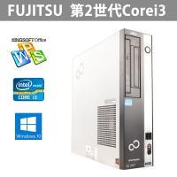 メーカー FUJITSU  型番     D751  CPU      Core i5 2400 3...