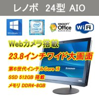 メーカー DELL  型番     OPTIPLEX 780 SFF  CPU      Core2...