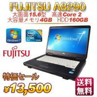 新品USB無線LAN無料で付属!!  メーカー Fujitsu  型番     Lifebook A...