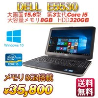 新品USB無線LAN無料で付属!!  メーカー TOSHIBA  型番     DynaBook L...