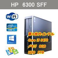 メーカー HP  型番     Compaq 6200 SFF  CPU      Core i3 ...