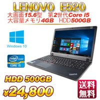 薄型 ノートパソコン  メーカー DELL  型番     Latitude E5410  液晶サイ...