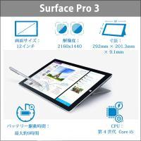 より薄く、より軽く、より大きな画面に 進化した 12 インチ タブレット    Surface Pr...
