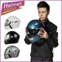 ■商品名:ヘルメット バイク ジェット メンズ ハーフヘルメット おしゃれ かわいい カッコイイ セ...