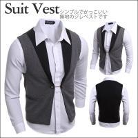 ベスト メンズ ジレベスト スーツベスト チョッキ フォーマルベスト 紳士服 ビジネス 結婚式 パーティー シャツに似合う 無地 大きいサイズ  カジュアルベスト