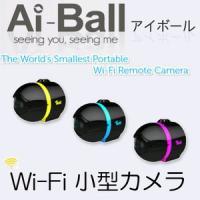 カメラとWi-Fiが合体した世界最小クラスの小型カメラ