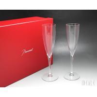 【バカラ ドンペリニヨン 1845-244 シャンパンフルート 2本セット グラス シャンパングラス...