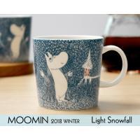 アラビア ムーミン マグ 300ml ライトスノーフォール 2018年冬季限定 ARABIA Moomin Light Snowfall