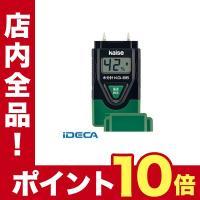 ●バックライト付きLCDで暗い所でも測定値が見やすい。?(自動点灯/消灯)●胸ポケットに収まる超小型...