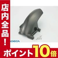 【商品説明】 ■YAMAHA■CYGNUS125 [シグナス] X(FI車) (28S1/2) : ...